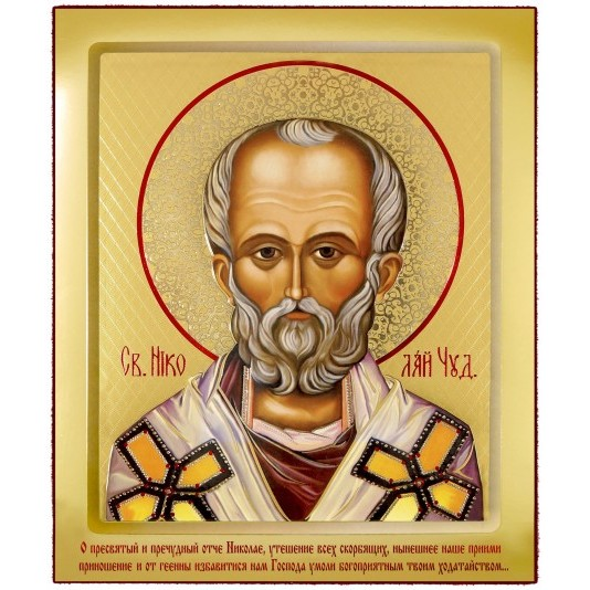 Икона на доске Св. Николай Чудотворец