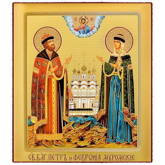 Икона на доске Петр и Феврония