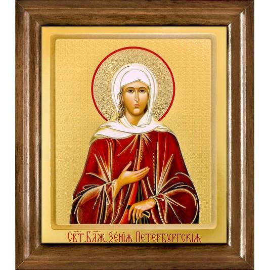 Икона Св. Ксения Петербуржская одиночная рамка ковчег