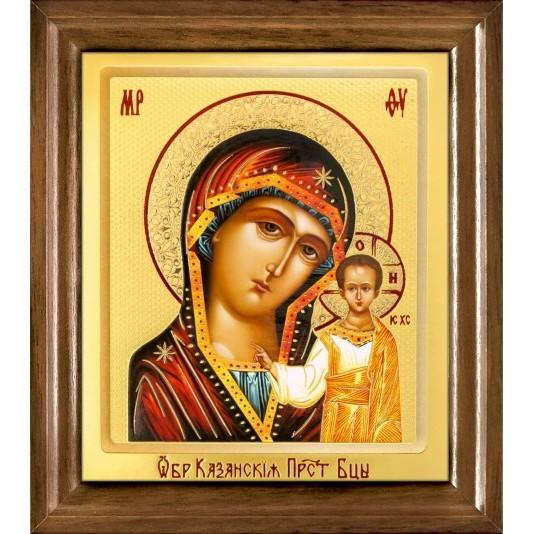 Икона Казанская Б. М. одиночная рамка ковчег