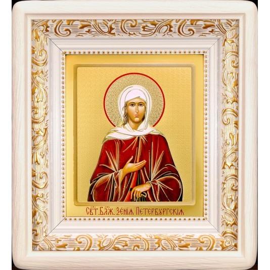 Икона св. Ксения Петербуржская