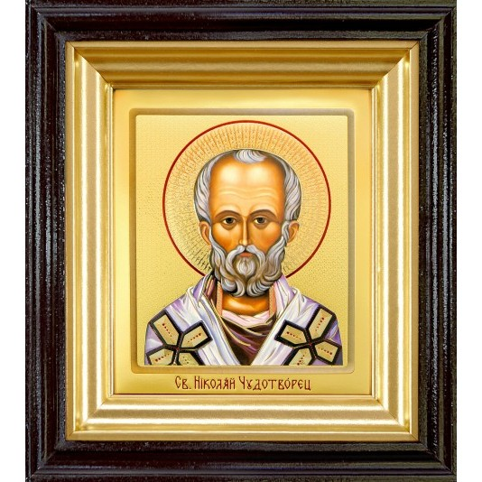 икона Святой Николай Чудотворец ковчег малое стекло в темной рамке