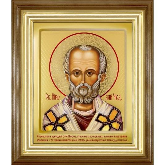 Святой Николай Чудотворец ковчег