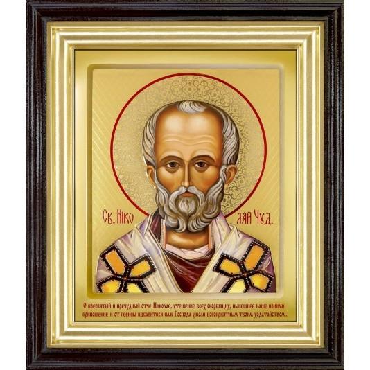 Святой Николай Чудотворец ковчег малое стекло в темной рамке