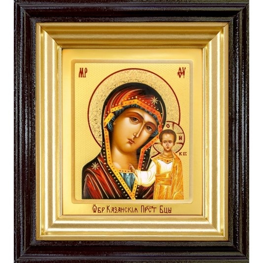 Икона Казанская Б. М. ковчег малое стекло в темной рамке