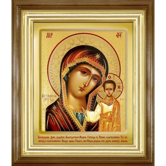 Икона Казанская Б. М.