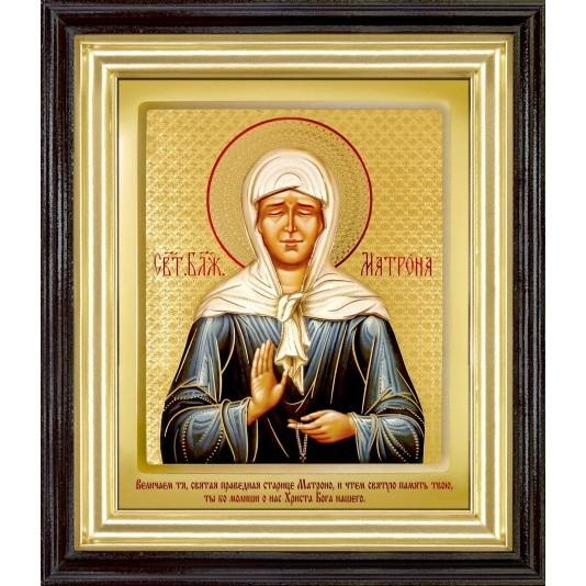 Икона Святая Матрона Блаженная ковчег в темной рамке