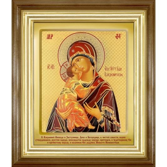 Икона Владимирская Б. М. ковчег