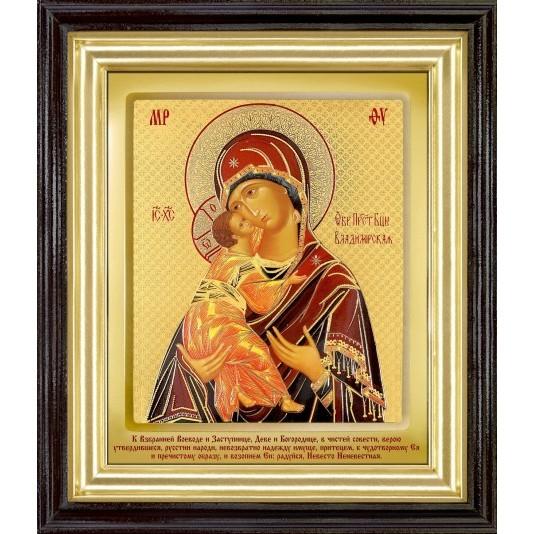 Икона Владимирская Б. М. ковчег в темной рамке