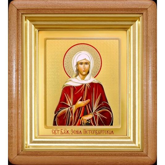 Икона Святая Ксения Петербуржская ковчег малое стекло