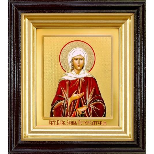 Икона Святая Ксения Петербуржская ковчег малое стекло в темной рамке