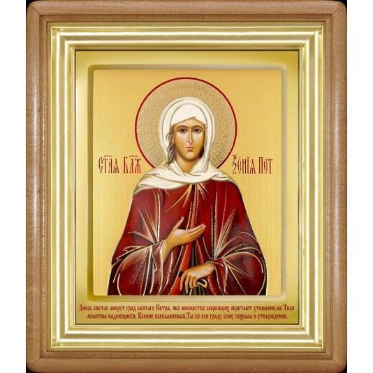 Икона Святая Ксения Петербуржская ковче