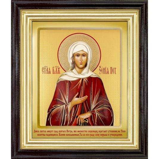 Икона Святая Ксения Петербуржская ковчег в темной рамке