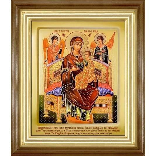 Икона Всецарица Б. М. ковчег