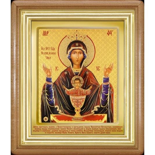 Икона Неупиваемая Чаша Б. М.