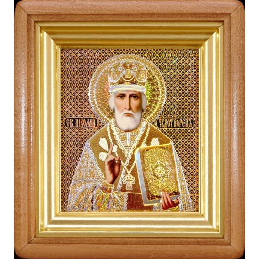 Икона Святой Николай Чудотворец голография малое