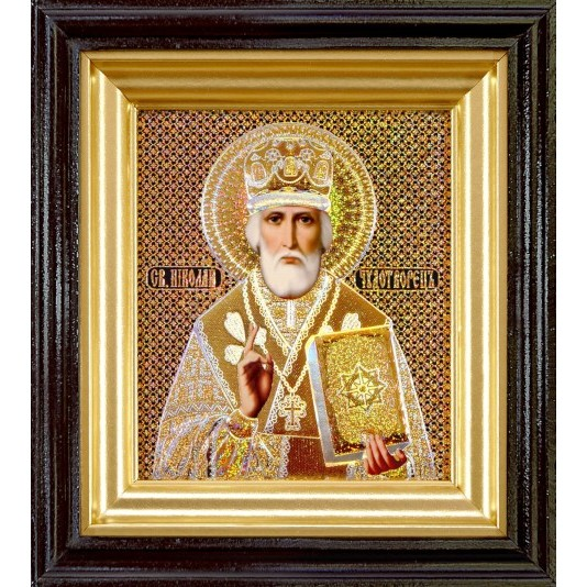 Святой Николай Чудотворец голография малое стекло