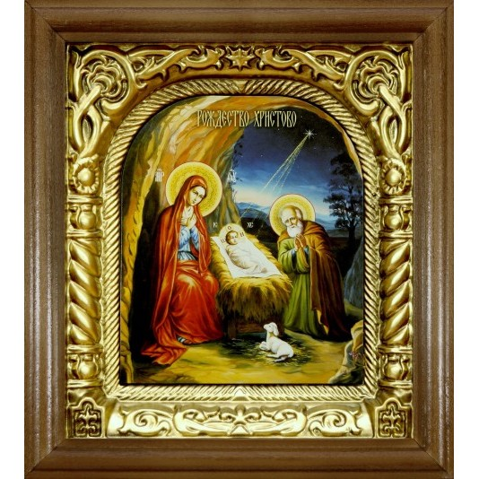 Икона Рождество Христово риза арка