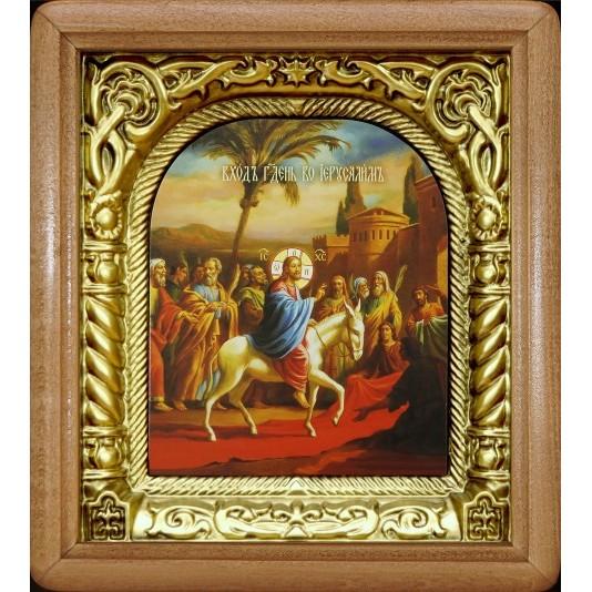 Вход Господень  в Иерусалим риза арка
