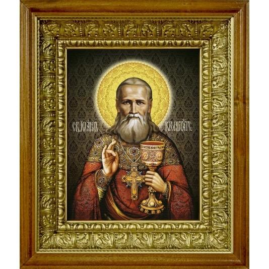 Икона аналойная Иоанн Кронштадтский