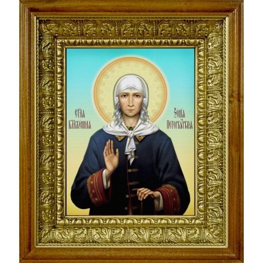 Икона аналойная Св. Ксения Петербуржская от производителя