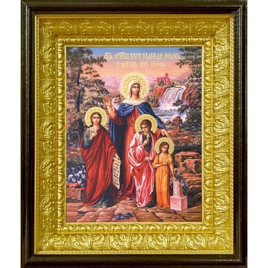 Икона аналойная Надежда Вера Любовь и матерь их Софья