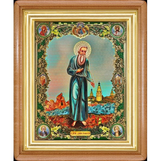 Икона Даниил Ачинский полиграфия большая классика