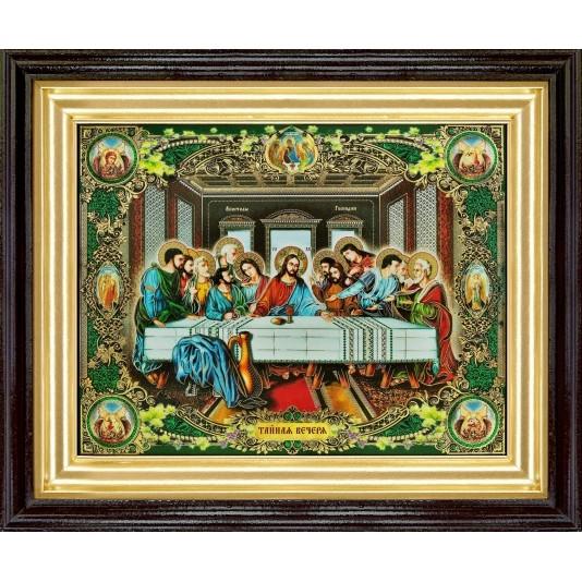 Икона Тайная вечеря полиграфия большая классика