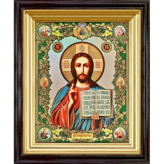 Икона Спаситель полиграфия большая