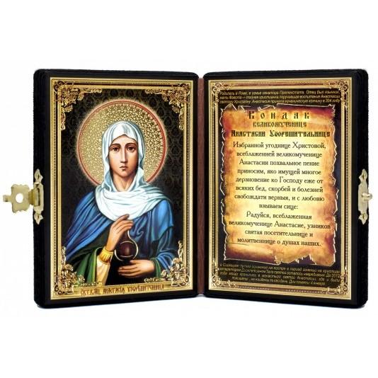 Св. Анастасия