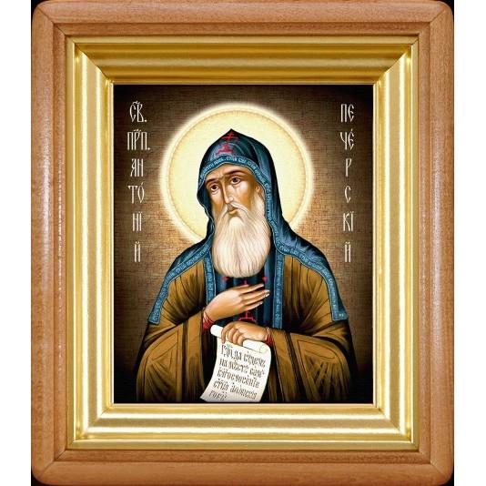Икона Антоний Печерский