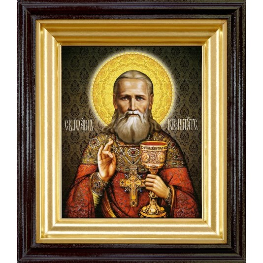 Икона Иоанн Кронштадтский холст малый