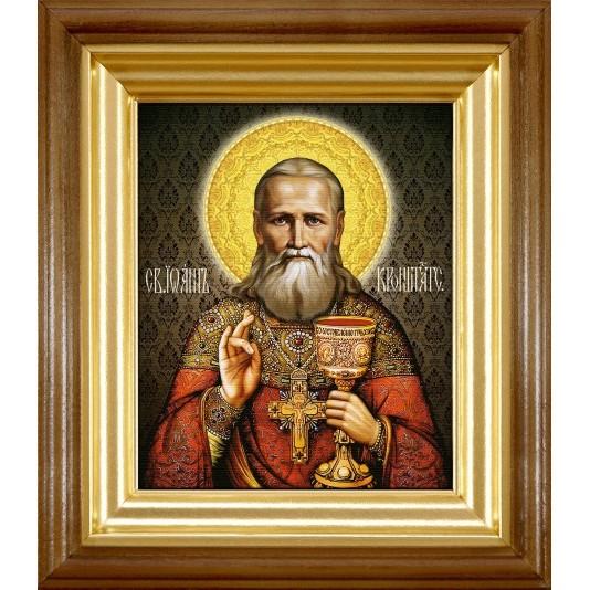 Икона Иоанн Кронштадтский холст