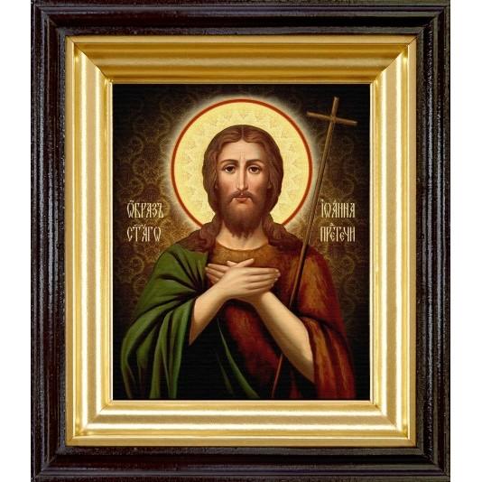 Икона Иоанн Предтечи холст малый