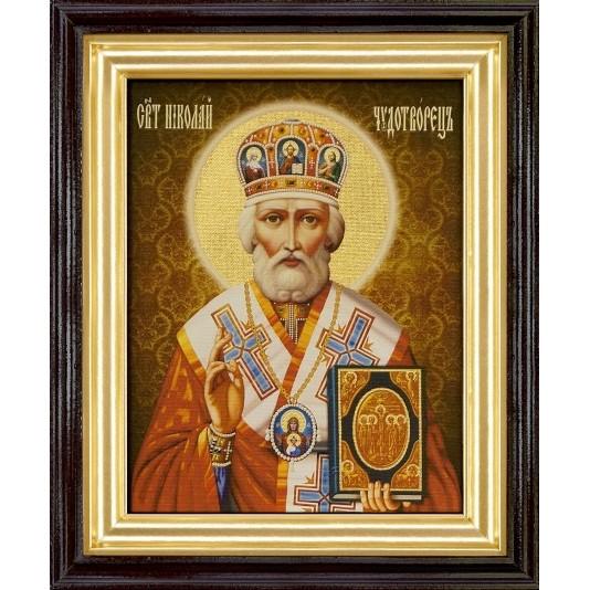 Икона Святой Николай Чудотворец холст большой