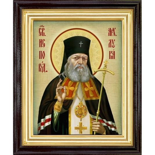 Св. Лука Крымский