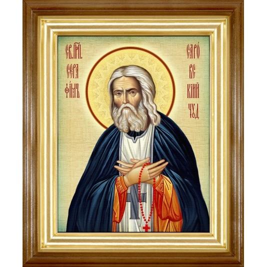 Св. Серафим Саровский холст большой