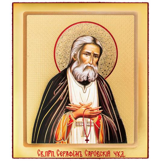 Икона на доске Серафим Саровский