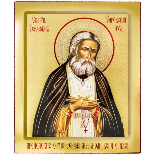 Серафим Саровский икона на доске большая