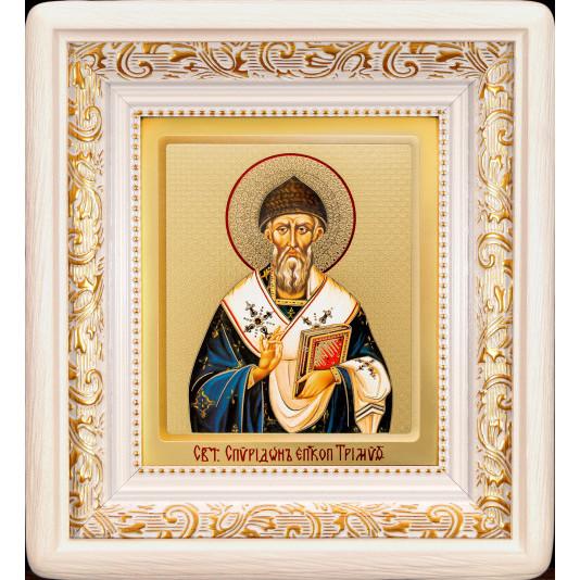 Икона Св. Спиридон Тримифунтский в белом киоте