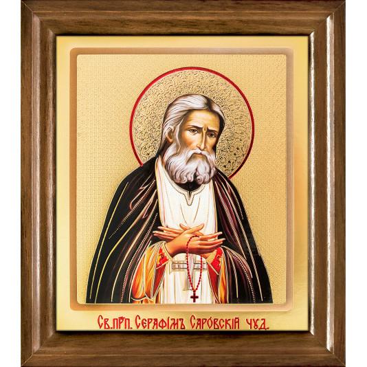 Икона Серафим Саровский одиночная рамка ковчег