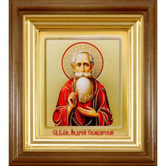 Икона Св. Блаженный Андрей Симбирский ковчег классика малая
