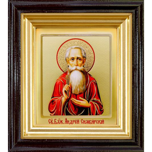 Икона Св. Блаженный Андрей Симбирский ковчег малая