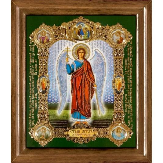 Св. Ангел Хранитель