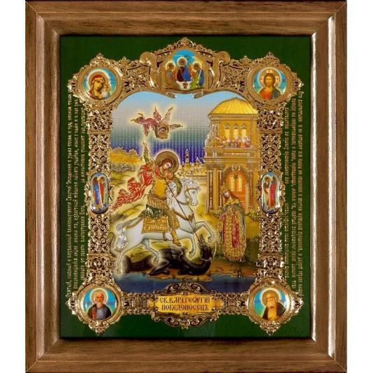 Св. Георгий Победоносец (О-МП-016) 160*190