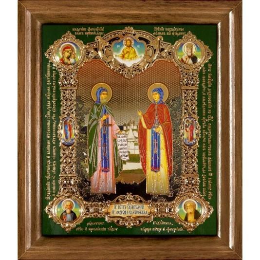 Св. Петр и Февронья Муромские