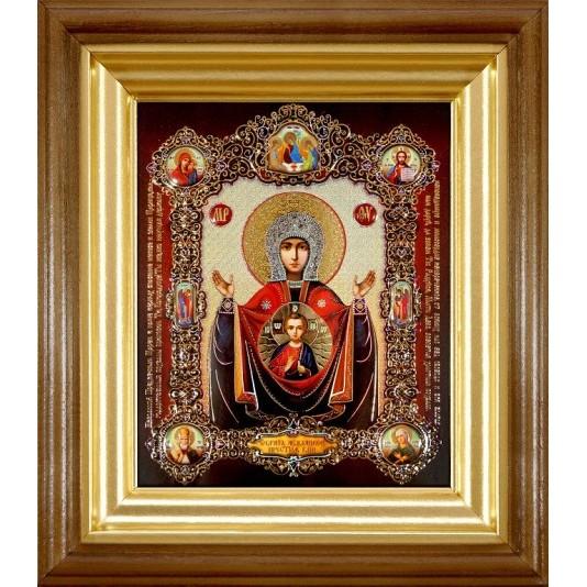 Икона Абалацкая Б. М. полиграфия