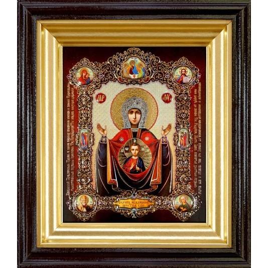 Икона Абалацкая Б. М.