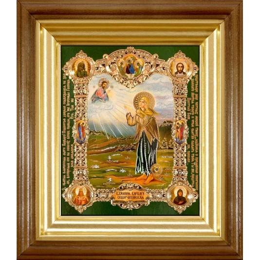 Икона Варвара Скворчихинская полиграфия малая