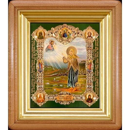 Варвара Скворчихинская полиграфия малая